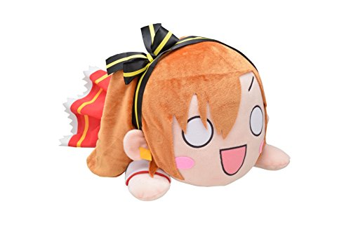 Love Live! The School Idol Movie - Kousaka Honoka - Love Live! Hyper Jumbo Nesoberi Nuigurumi - Hyper Jumbo Nesoberi Nuigurumi - Sunny Day Song