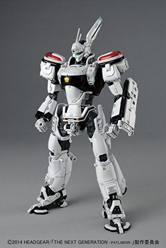 Image 6 for The Next Generation -Patlabor- - AV-98 Ingram 1 - AV-98 Ingram - 1/48 (Bandai)