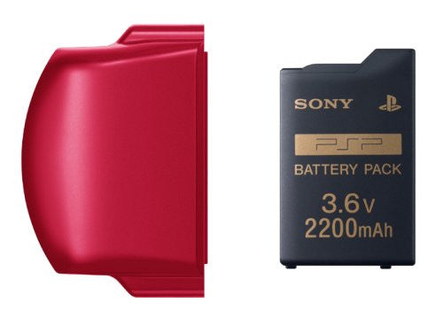 Image 1 for PSP PlayStation Portable Battery Pack (2200mAh) (Radiant Red)