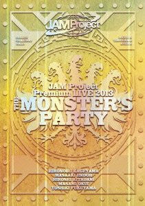 Image for Premium Live 2013 The Monster's Party Dvd