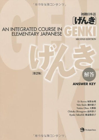 Image for Genki An Integrated Course In Elementary Japanese Answer Key Second Edition