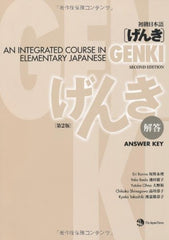 Genki An Integrated Course In Elementary Japanese Answer Key Second Edition
