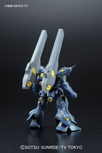 Image 4 for Gundam Build Fighters - PPMS-1M Kämpfer Amazing - HGBF #008 - 1/144 (Bandai)