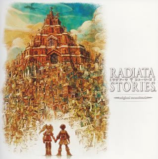 Image 1 for RADIATA STORIES Original Soundtrack