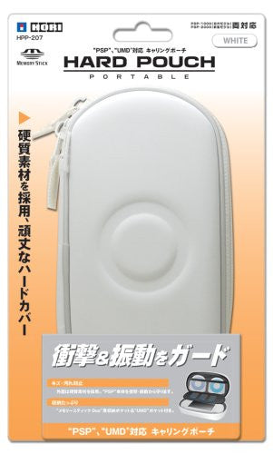 Image 1 for Hard Pouch Portable (White)