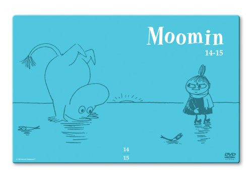 Image 3 for Tove Marika Jansson No Tanoshi Moomin Ikka Box Set Part 2 Of 2 [Limited Edition]