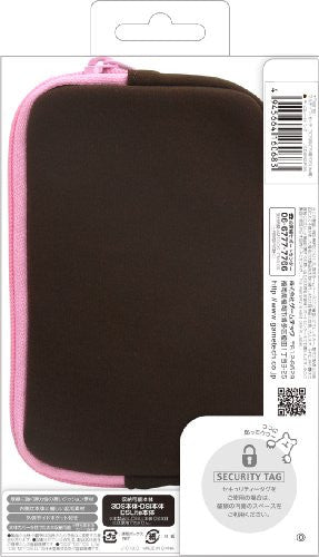 Image 2 for Palette Multi Soft Pouch for 3DS (Chocolate Pink)