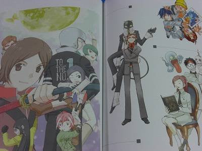 Image 6 for Persona Tribute Illustrations Anthology Art Book
