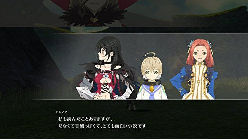 Image 7 for Tales of Berseria