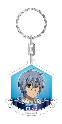 Image 1 for Strike the Blood - Akatsuki Kojou - Acrylic Charm - Keyholder (Contents Seed)