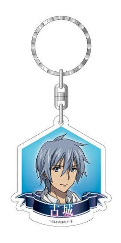 Image for Strike the Blood - Akatsuki Kojou - Acrylic Charm - Keyholder (Contents Seed)
