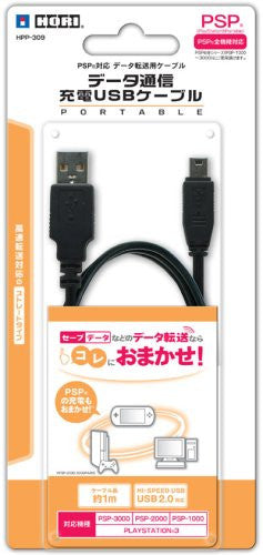 Image 1 for Data Communication & Charge USB Cable