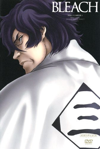 Image 1 for Bleach The New Captain Shusuke Amagai Hen 5 [Limited Edition]