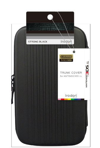 Image 2 for Trunk Cover for 3DS LL (Strong Black)