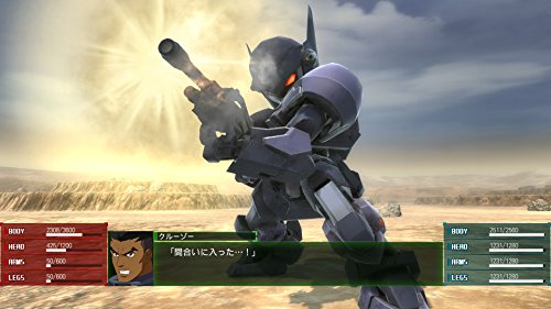 Full Metal Panic! Fight: Who dares wins