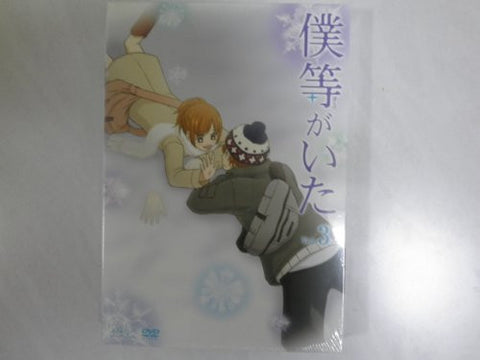 Image for Bokura ga Ita 3 Special Edition [Limited Edition]