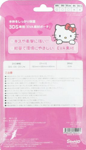 Image 2 for Hello Kitty Pouch for 3DS (Type A Red)