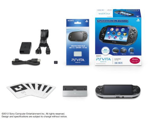 Image 2 for PSVita PlayStation Vita - 3G/Wi-Fi Model (32GB Bonus Pack)