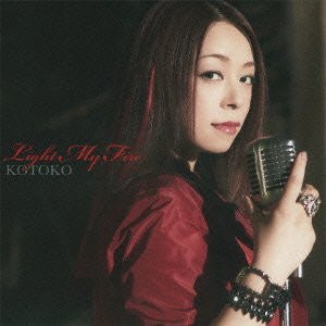 Image 1 for Light My Fire / KOTOKO