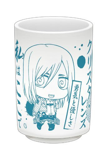 Image 1 for Shingeki no Kyojin - Krista Lenz - Colossal Titan - Tea Cup - Chimi (Gift)
