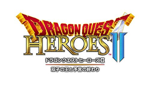 Image 1 for Dragon Quest Heroes II: Futago no Ou to Yogen no Owari