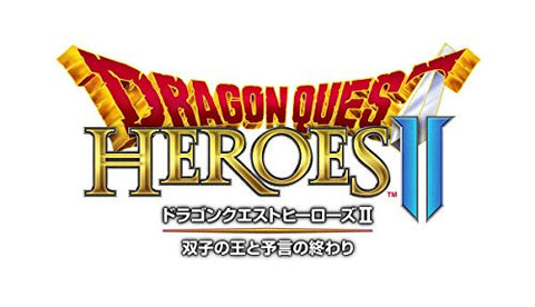 Image for Dragon Quest Heroes II: Futago no Ou to Yogen no Owari