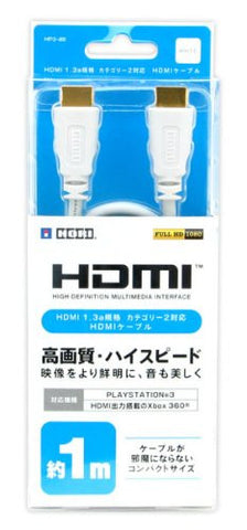 Image for HDMI Cable 1M (White)