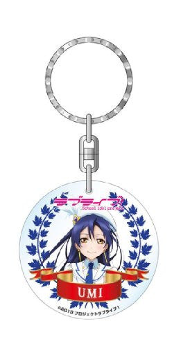 Image 1 for Love Live! School Idol Project - Sonoda Umi - Keyholder (Rocketworks)