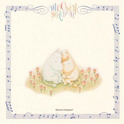 Image 1 for Moomin Selection ~Moomin Theme Song Collection~