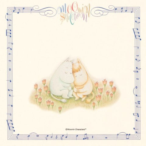 Image for Moomin Selection ~Moomin Theme Song Collection~
