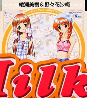 Image 1 for Milky Season Pair Collection Vol.3