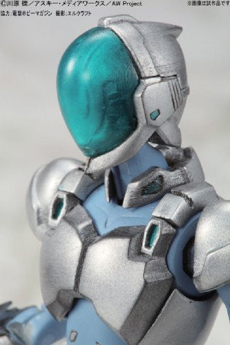 Image 4 for Accel World - Silver Crow - Figure-rise 6 (Bandai)