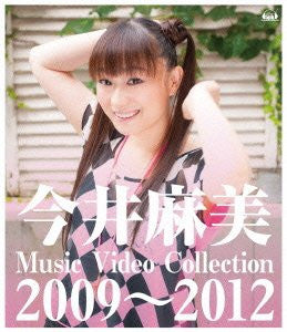 Image for Music Video Collection 2009-2012