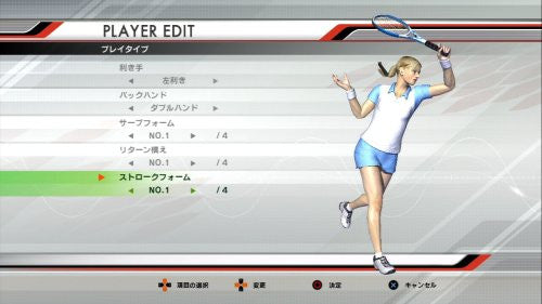 Power Smash 3 / Virtua Tennis 3 (Sega the Best)