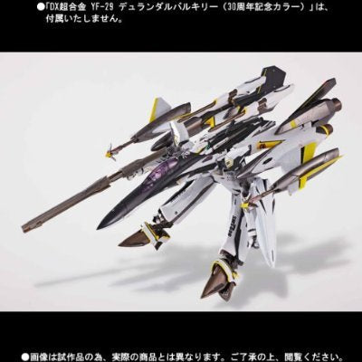 Image 3 for Macross - 30th Anniversary - Super Parts for DX Chogokin YF-29 Durandal