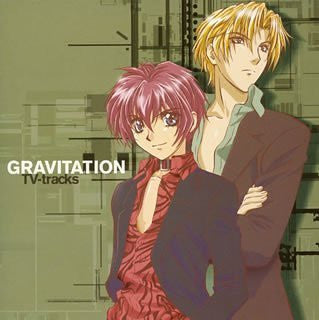 Image for Gravitation TV-tracks