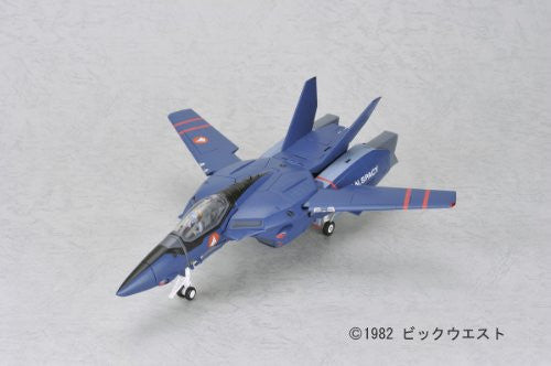 Image 3 for Macross - VF-1A Cavaliers - 1/60 (Yamato)