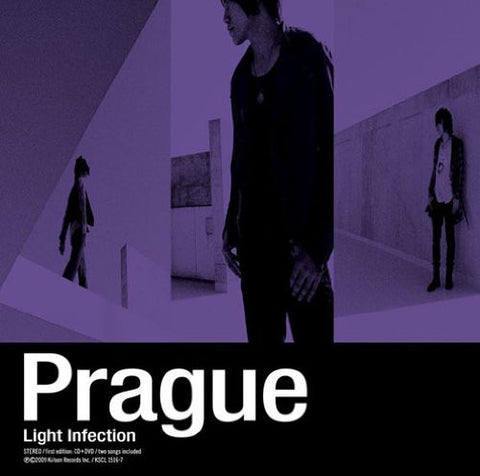 Image for Light Infection / Prague [Limited Edition]