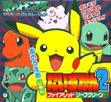 Image 1 for Pokemon Ag Alphabetical Monster Art Book  2  Fire Red Leaf Green / Gba