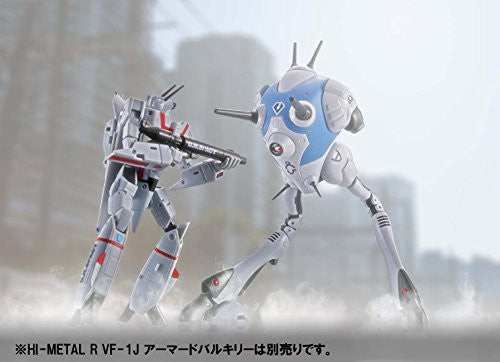 Image 4 for Macross - Regult - HI-METAL R (Bandai)