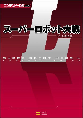 Image 1 for Super Robot Wars L Perfect Guide Book / Ds