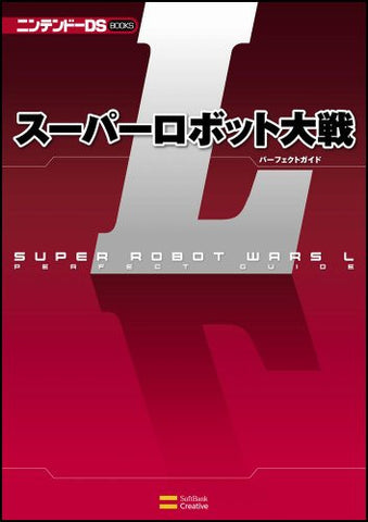 Image for Super Robot Wars L Perfect Guide Book / Ds