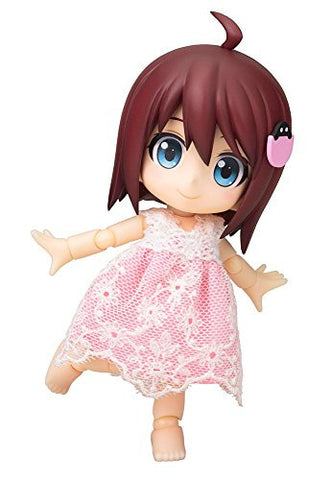 Image for Cu-Poche - Cu-Poche Friends - Anne (Kotobukiya)