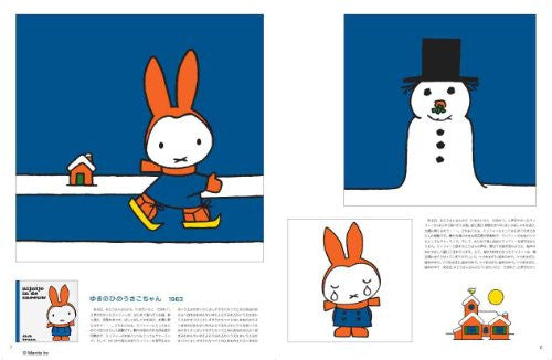 Image 5 for Miffy's Friends Book W/Miffy & Animal Design Tote Bag