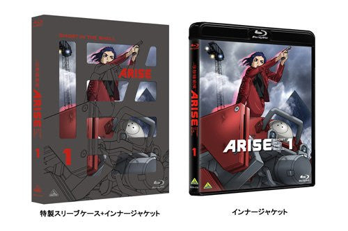 Image 2 for Ghost In The Shell: Arise 1
