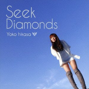 Image for Seek Diamonds / Yoko Hikasa