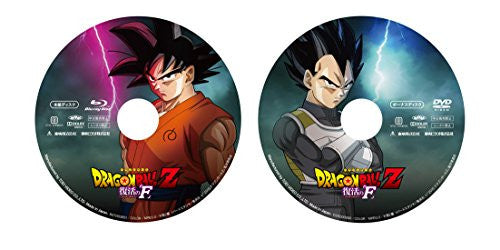 Image 5 for Dragonball Z Resurrection F Collectors Edition