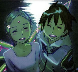 Image 1 for Psalms of Planets Eureka seveN Complete Best