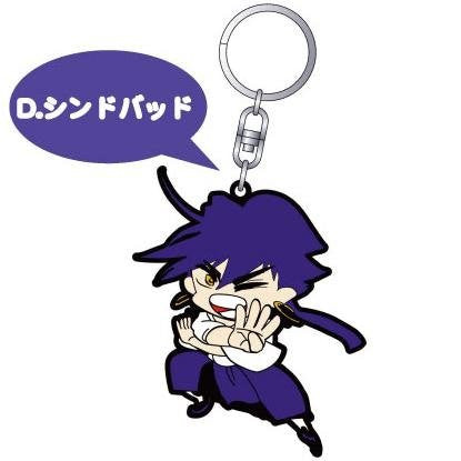 Image 1 for Magi - Labyrinth of Magic - Sinbad - Keyholder (Movic)