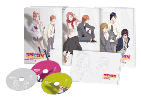 Image for Lovely Complex DVD Box Volume.1 [Limited Edition]